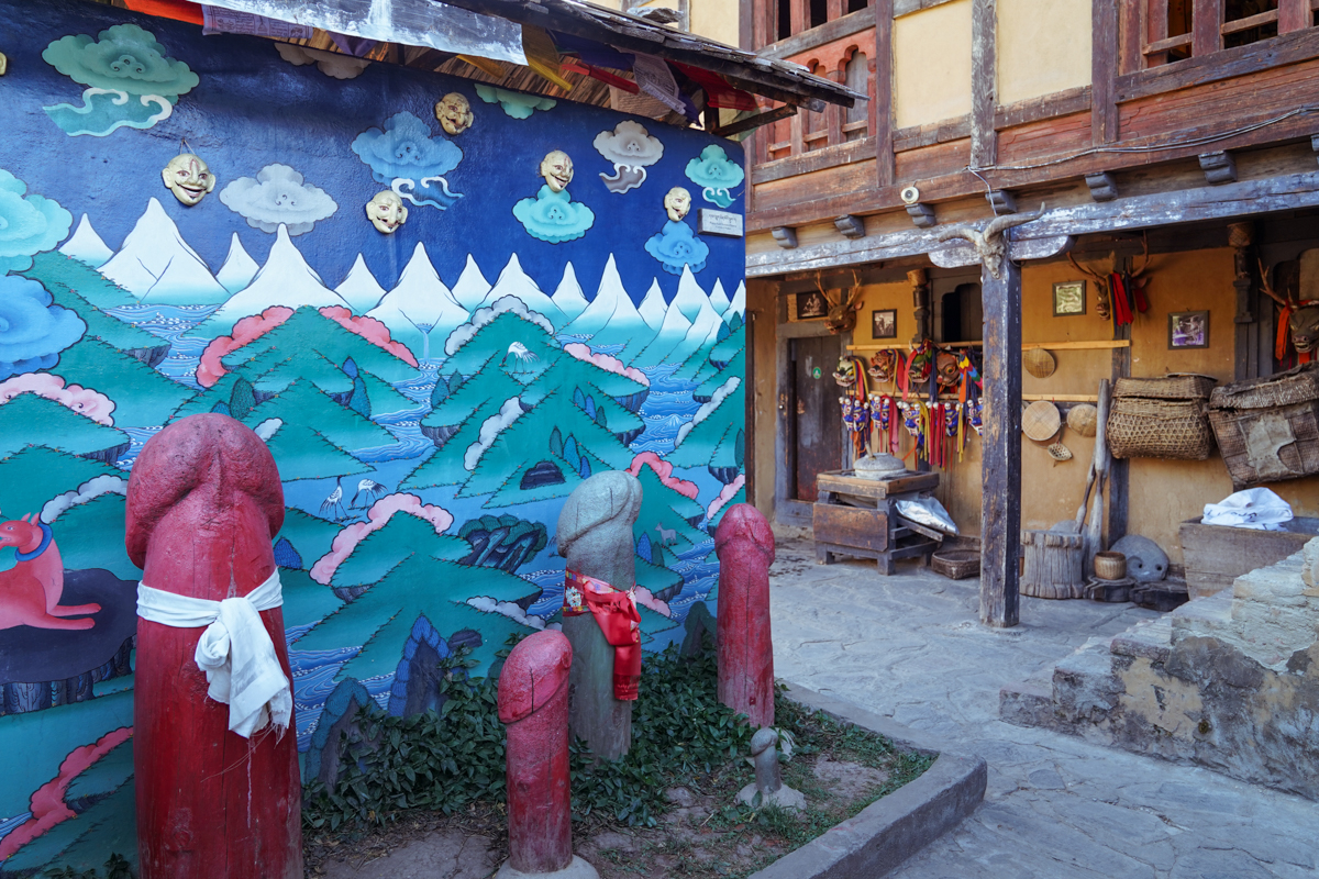 Simply bhutan museum paro bhutan